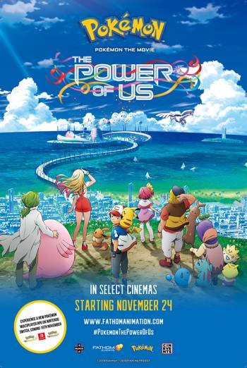 Pokemon: The Power of Us poster