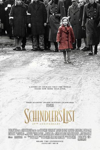 Schindler's List – 25th Anniversary poster
